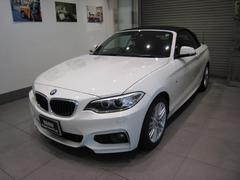 BMW220iカブリオレ Mスポーツ パーキングサポート