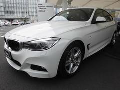 BMW320iグランツーリスモ