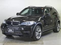 BMW X5xDrive 35d Msport セレクトPKG