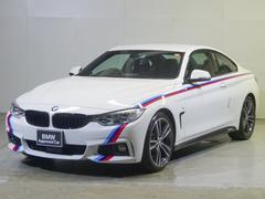 BMW420iクーペ Mスポーツ スペシャルエディション