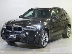 BMW X5xDrive 35d Mスポーツ セレクトPKG 20インチ