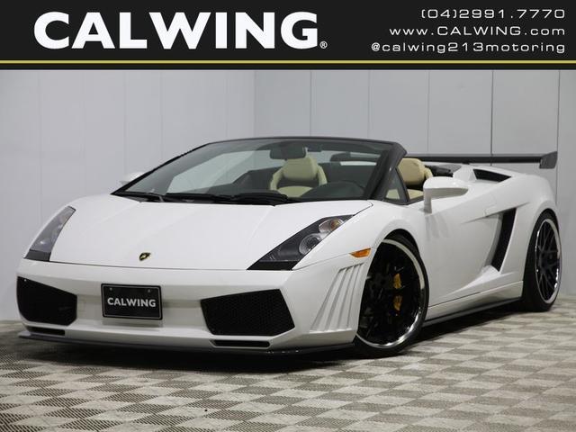 Lamborghini Gallardo Spyder 2006 White 17 300 Km Details