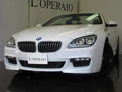 BMW640iカブリオレ Mスポーツパッケージ 黒革 黒幌