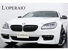 BMW640iクーペ Mスポーツエディション