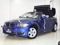 BMW120i カブリオレ ベージュ本革シート HナビBカメラTV