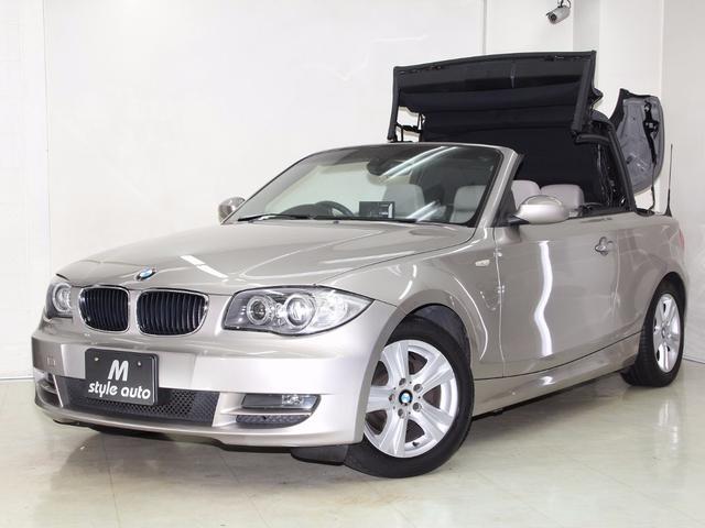 BMW 1シリーズ 120i カブ...