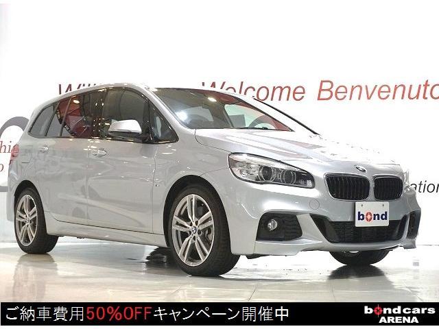 BMW 2シリーズ 220iグランツアラー Mスポーツ Aクルコン...