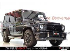 M・ベンツG63 AMG デジーノエクスクルーシブパッケージ