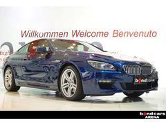 BMW650iクーペ Mスポーツパッケージ コンフォートアクセス