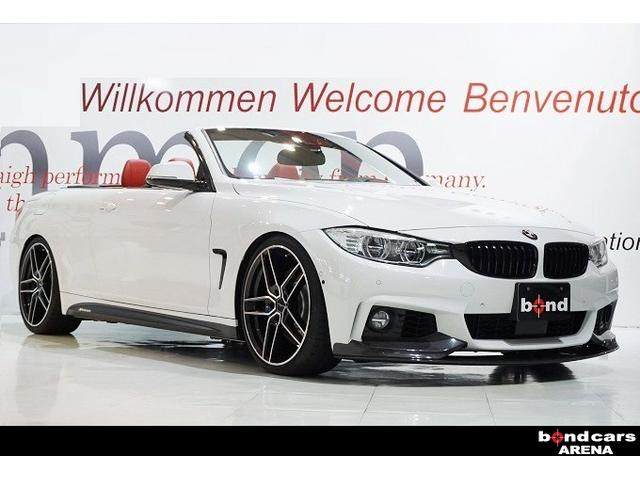 BMW 4シリーズ 435iカブリオレ Mスポーツ 20インチ ア...