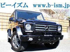 M・ベンツG550ロング 黒革 HDDナビ地デジ Bカメラ 1オナ禁煙