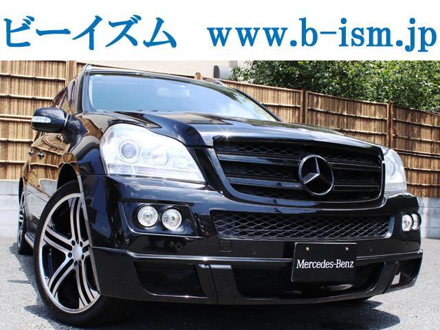 メルセデス・ベンツ GL550 4マチック ブラバススタイル 22インチAW禁煙
