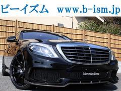 M・ベンツS400h ブラバススタイル 新車保証付 レーダーセーフティ