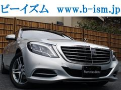M・ベンツS300h ラグジュアリーPKG 1オーナ 禁煙 新車保証付