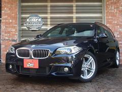 BMW523dツーリング Mスポーツ ACC レーンディパーチャー