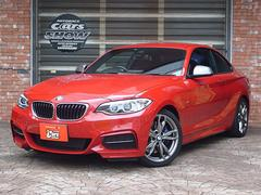 BMWM235iクーペ レーンデパーチャー フルレザー リアPDC