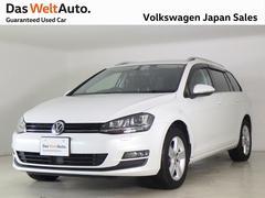 VW ゴルフヴァリアントアニバーサリーエディション 700台限定 有償色 認定中古車