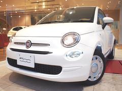フィアット 5001.2 ポップ 現行モデル 新車保証 LEDデイライト