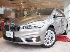 BMWグランツアラー ラグジュアリー ベージュ本革 ナビ Bカメ