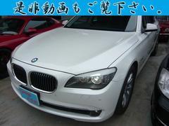 BMW740i サンルーフ 地デジ 黒革 HDDナビ ETC