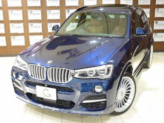 BMW : bmwアルピナ b5ツーリング : kuruma-ex.jp