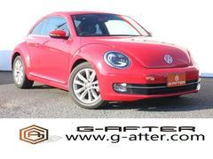 VW ザ・ビートルデザインレザーパッケージ 本革シート17AWキセノンキーレス