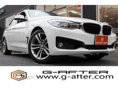 BMW320iグランツーリスモ スポーツ DアシストSOSコール
