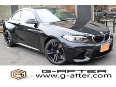 BMWベースグレードワンオーナーHDDナビSR黒革ハーマンカードン