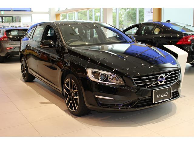 ボルボ V60 D4 ダイナミックエディション 登録済未使用車 (...