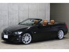 BMW335iカブリオレ Mスポーツ 茶革 OP19AW