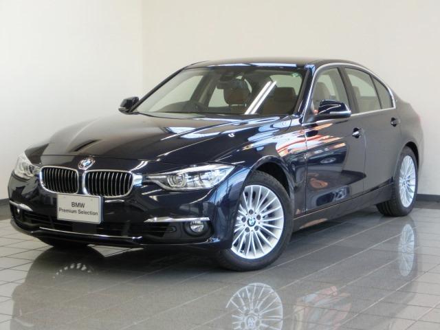 BMW 3シリーズ 330eラグジ...