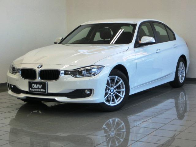 BMW 3シリーズ 320dブルーパフォーマンス iDriveHD...