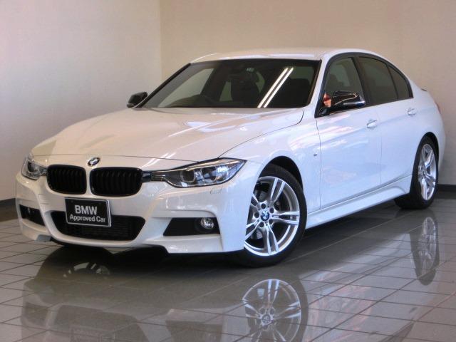 BMW 3シリーズ 320i Mスポーツ ドライビングアシスト (...