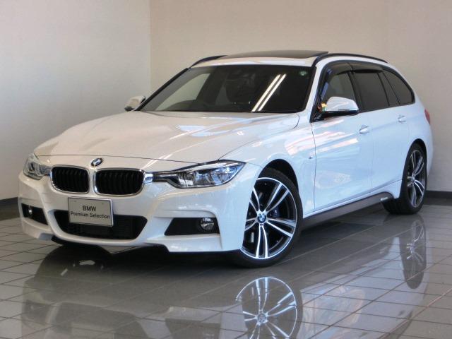 BMW 3シリーズ 320dツーリング Mスポーツ (検31.6)