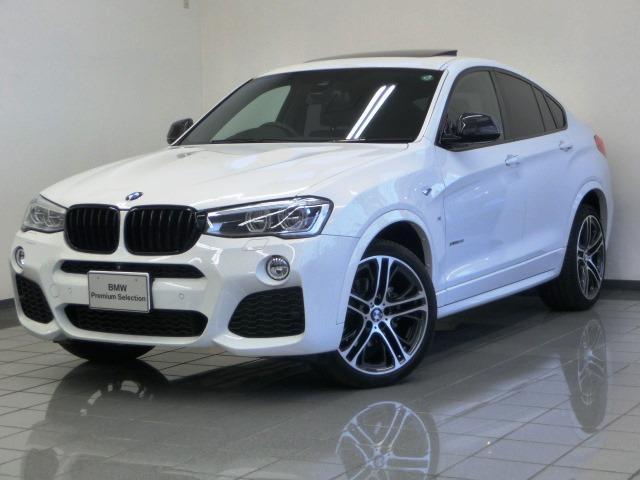 BMW X4 xDrive 35i Mスポーツ (検30.1)