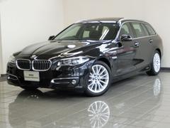 BMW523dツーリング ラグジュアリー ガラスサンルーフ