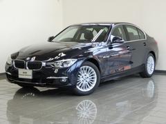 BMW330eラグジュアリー レーンチェンジウォーニング