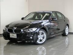 BMWアクティブハイブリッド3 Mスポーツ アクティブクルーズC
