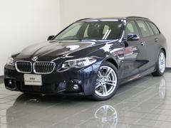 BMW523iツーリング Mスポーツ アクティブクルーズC