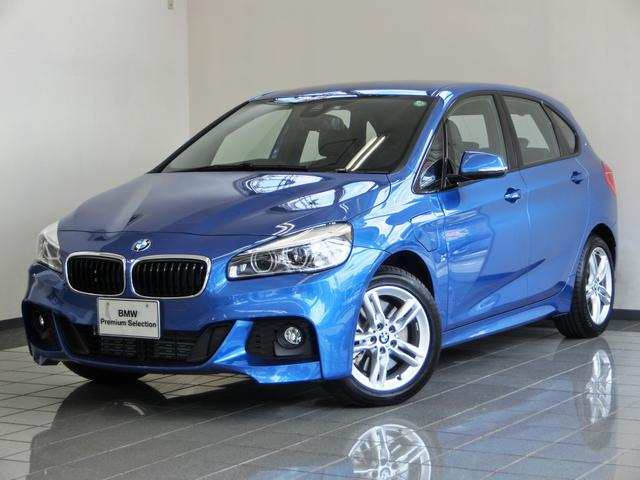 BMW 225xeアクティブツアラー Mスポーツ AASPkg