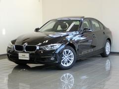 BMW318i ガラスサンルーフ レーンチェンジウォーニング