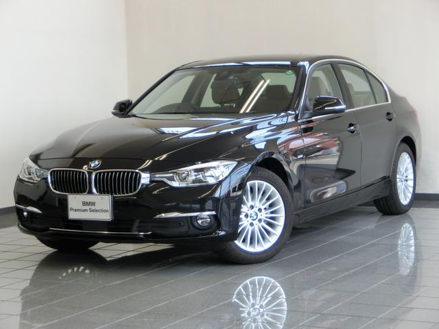BMW 320iラグジュアリー サドルブラウンレザーシート