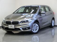 BMW218dアクティブツアラー ラグジュアリー パーキングPkg