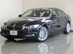 BMW420iグランクーペ ラグジュアリー レーンチェンジW