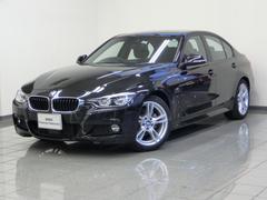 BMW320i Mスポーツ アクティブクルーズC レーンチェンジW