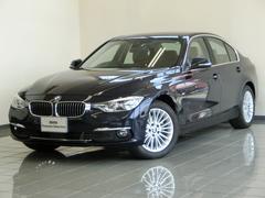 BMW320d ラグジュアリー サドルブラウンレザーシート