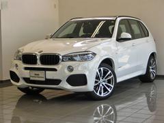 BMW X5xDrive 35d Mスポーツ ガラスサンルーフ 地デジ
