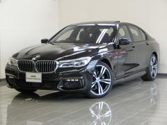 BMW740i Mスポーツ リアコンフォートPkg