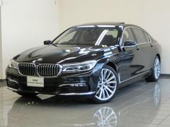 BMW740Li プラスパッケジ リヤコンフォートパッケージプラス