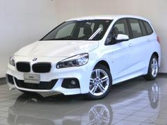 BMW218dグランツアラー Mスポーツ コンフォートPkg